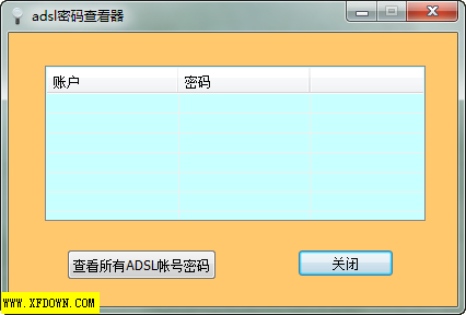 adsl�ぬ�密�a查看器