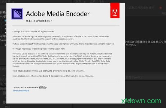 adobe media encoder cc 2017中文破解版下载