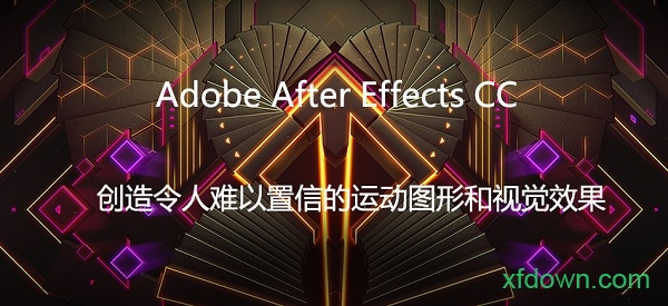 adobe after effects cc2020 官方最新免费版 0