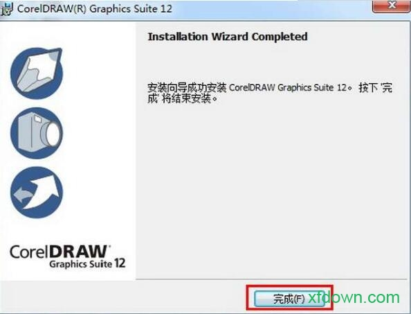 coreldraw pc版下载