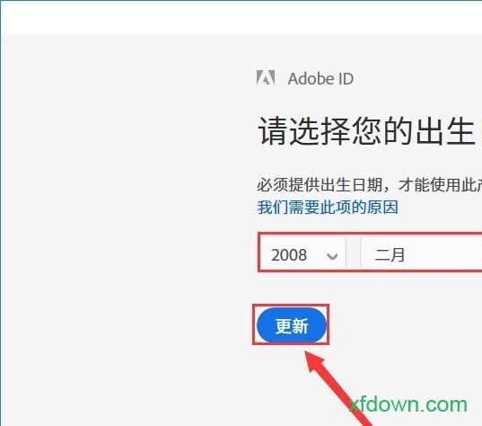 lightroom cc2019正式版