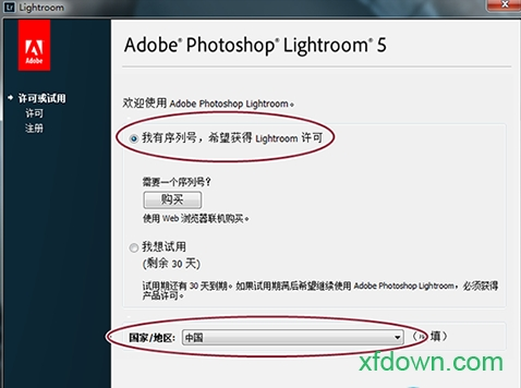 Adobe Photoshop Lightroom破解版