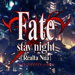 fate stay night中文版