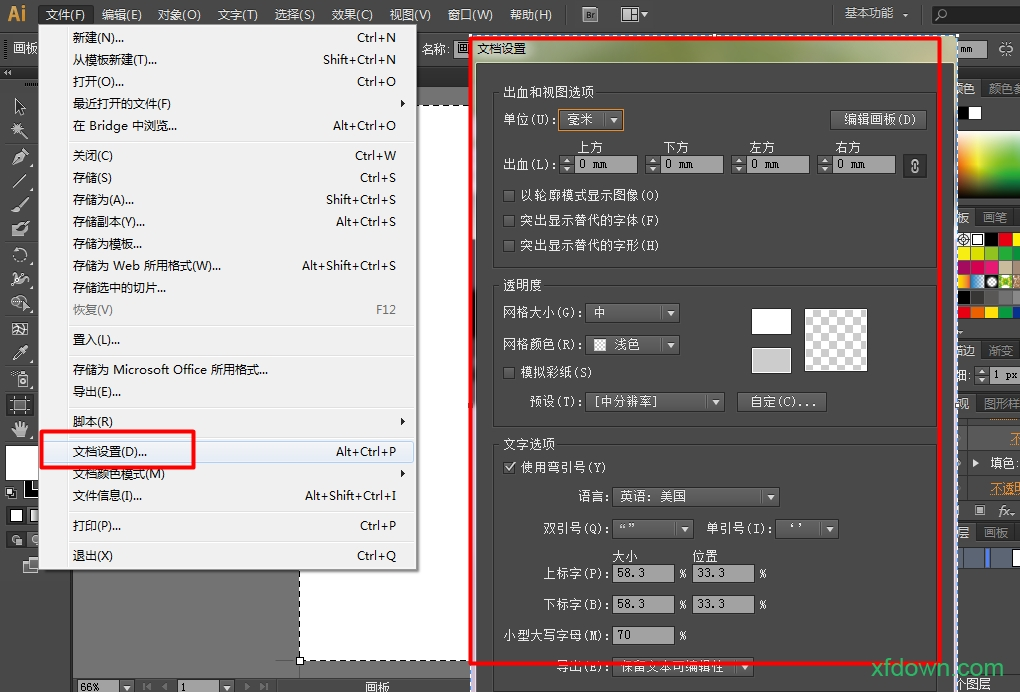 adobe illustrator中文版 v23.0.2 免费版 0