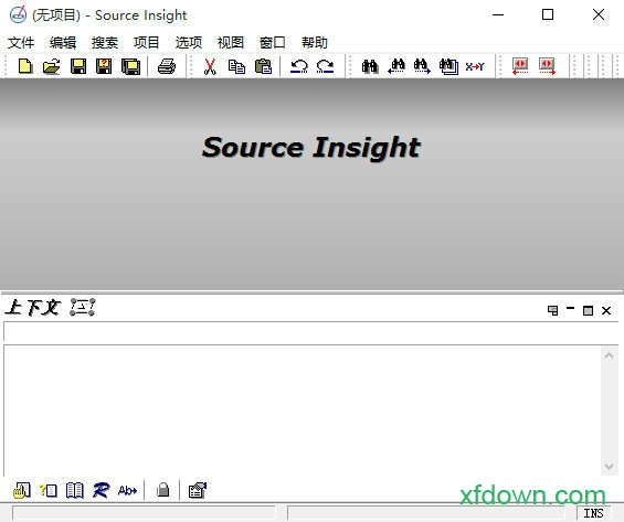 source Insight v4.0 免费版 3