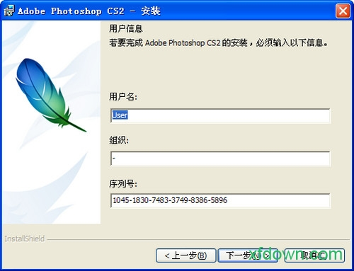 Photoshop cs2软件