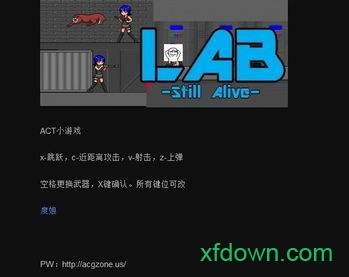lab still alive客�舳讼螺d