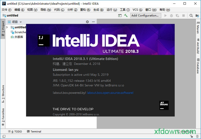 intellij idea2018下载