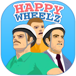 happy wheels手�C版