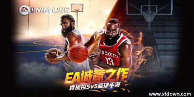 nbalive手游下�d_nbalive��服下�d_nbalive官方下�d