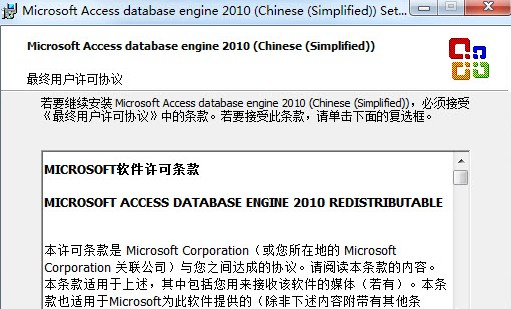 access database engine.exe下�d